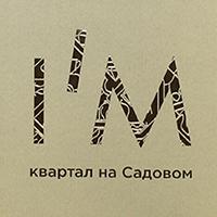 Жилой Квартал «I'M»
