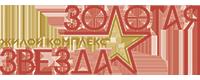 ЖК Золотая звезда