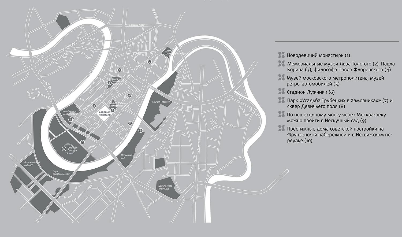 ЖK «Cадовые кварталы» инфраструктура